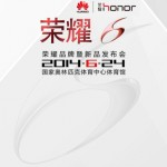 honor 6 invitation