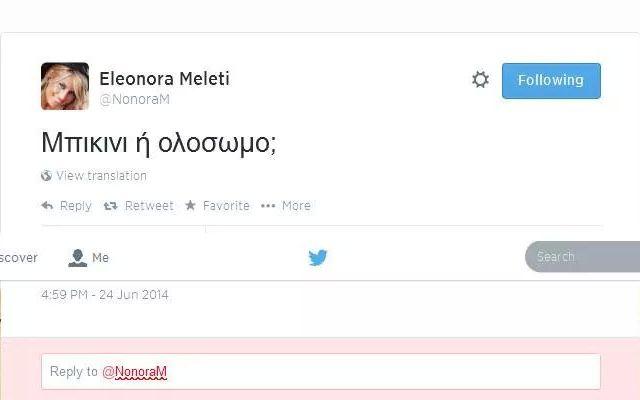 meleti_twitter