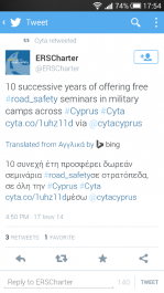 twitter bing translation android