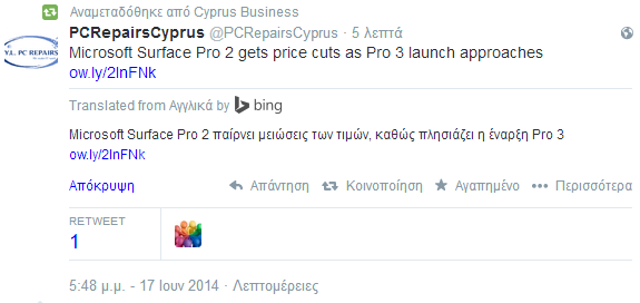 twitter bing translation web