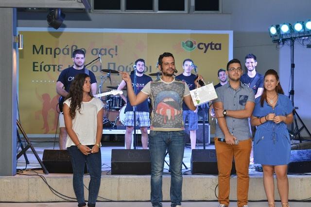 cyta3 (1)
