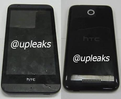 Rumored-HTC-A11
