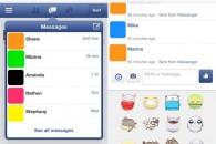 Ο... γελοία εύκολος τρόπος να δείτε τα Facebook μηνύματά σας στο smartphone, χωρίς να εγκαταστήσετε τον Messenger