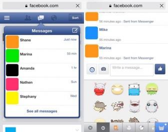 facebook-mobile-site