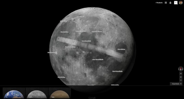 google maps moon