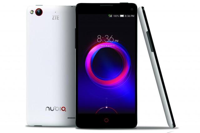 nubia-s5-mini-white-1500x1000