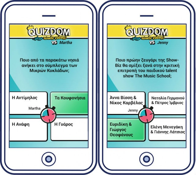 quizdom for android ios