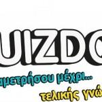 quizdom logo