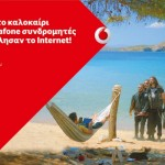 vodafone-data