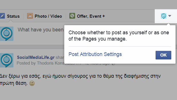 Facebook post attribution for page admins