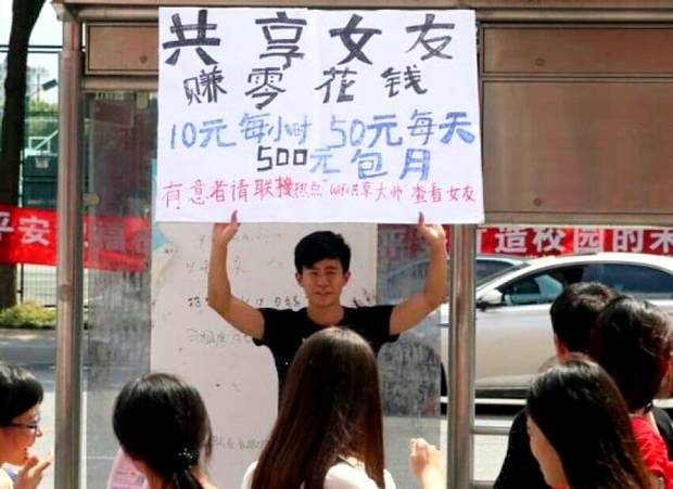 Songjiang University in Shanghai decided to share his girlfriend to earn money
