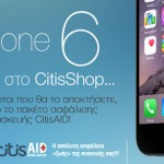 citisshop-iPhone6-fb-promo