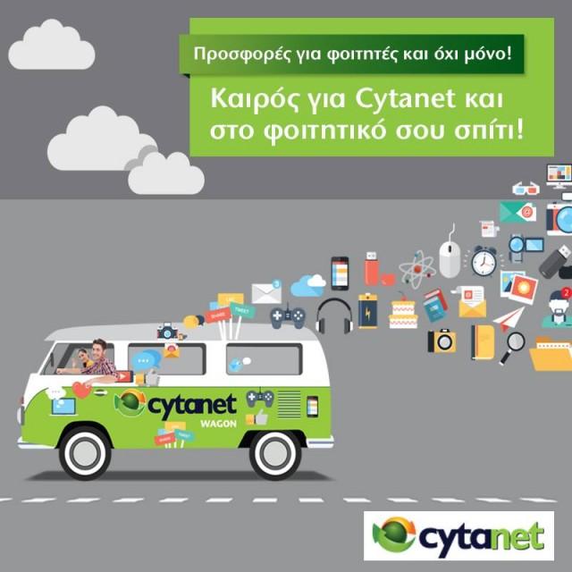 cytanet