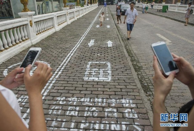 mobile-sidewalk-china