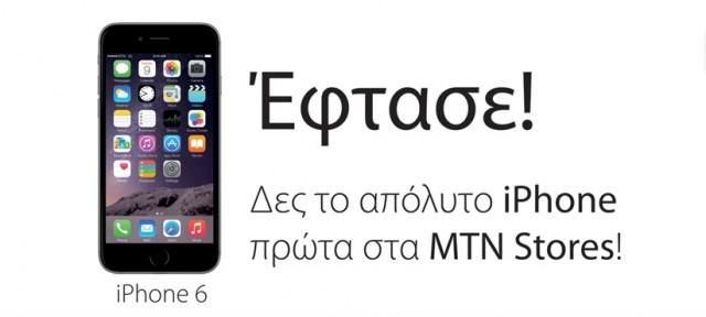 mtn_iPhone 6