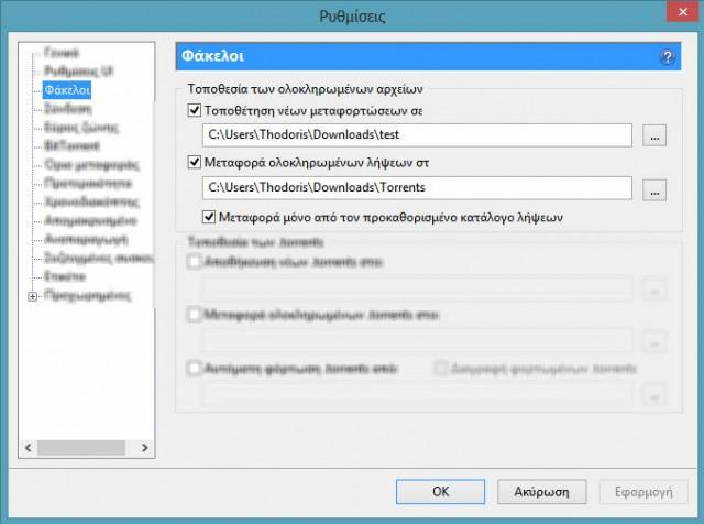 utorrent folders