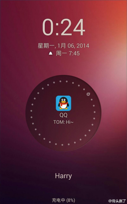 meizu-mx4-ubuntu-touch-02