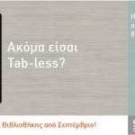 prestigio_tablets_tepak