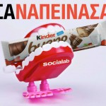 socialab and kinder bueno
