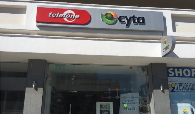 Κατάστημα Telefone - Λεμεσός, Αρχ. Μακαρίου ΙΙΙ 12, Μέσα Γειτονιά