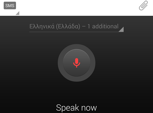 voice-typing-greek-android