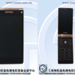 Gionee_NEW_1
