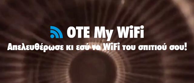 OTE MY WIFI