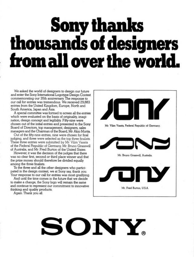 Sony-Logos-1981