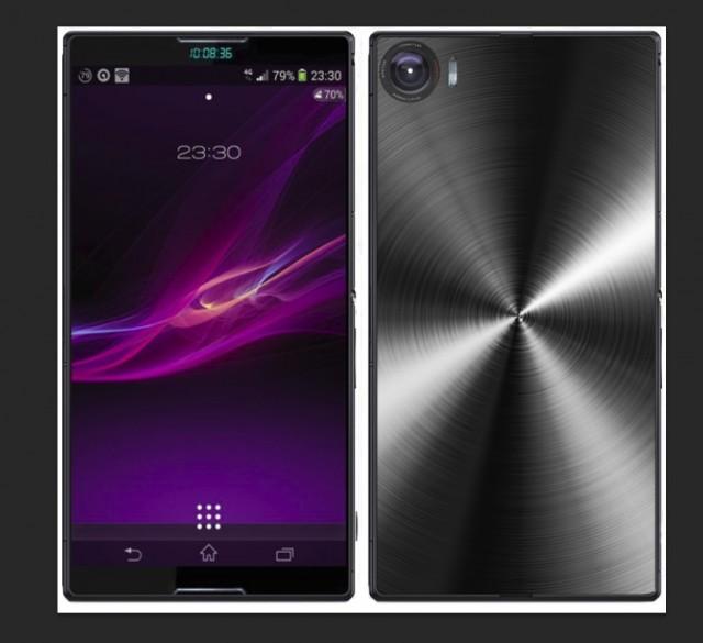 Sony-Xperia-Z4_2