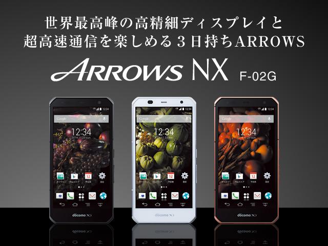 f-02g-top_sp