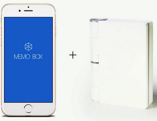 memo-box_1