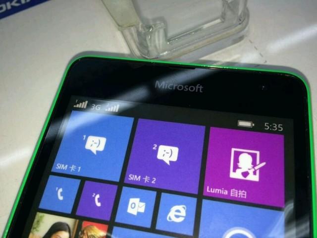 microsoft-lumia-535-leaked-01