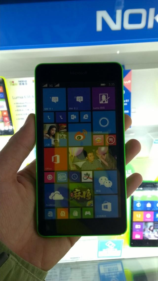 microsoft-lumia-535-leaked-02