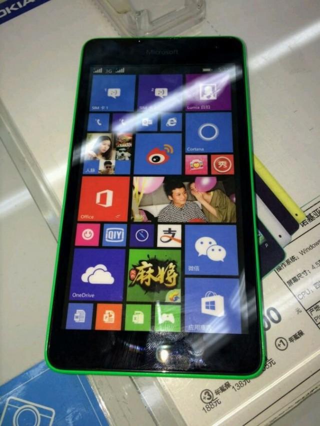 microsoft-lumia-535-leaked-04