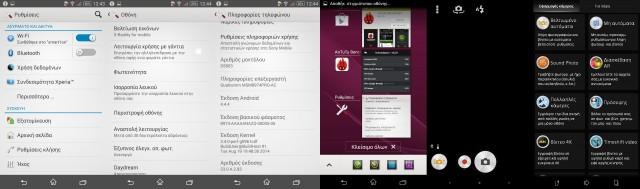 xperia z3 compact menu 2