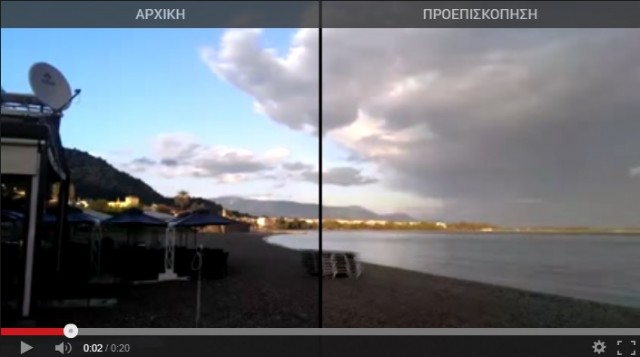 Google Plus video auto enhance