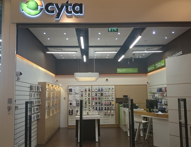 Mall of Cyprus cyta cytashop
