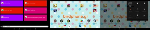 bird kids tab