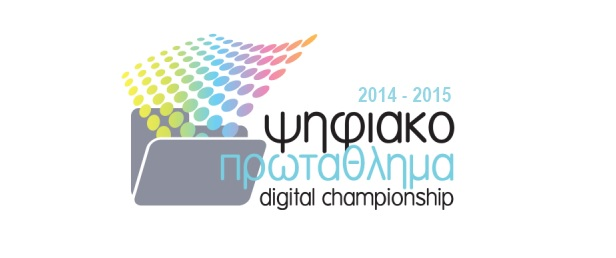 digital champion 2014 2015