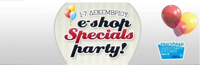 eshops-special-party