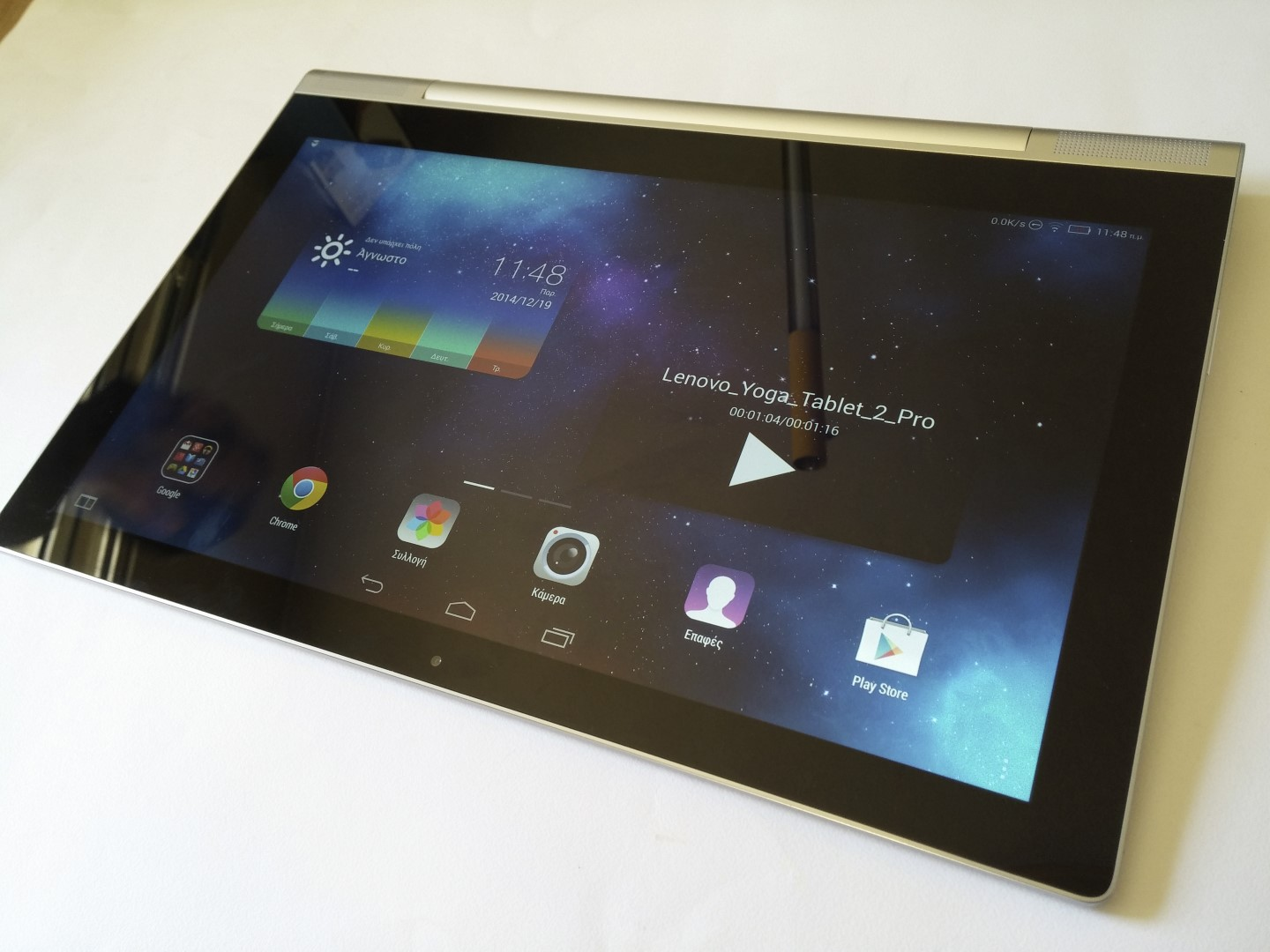 Lenovo Yoga Tablet 2 Pro hands-on review: Μια κατηγορία ...