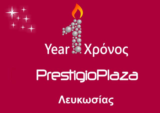 prestigio_plaza