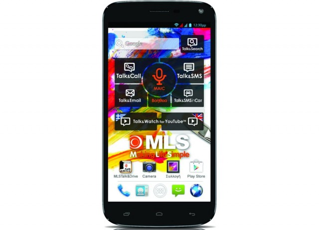 MLS-iQTalk-Color-Dual-Sim-Black-1000-0986579