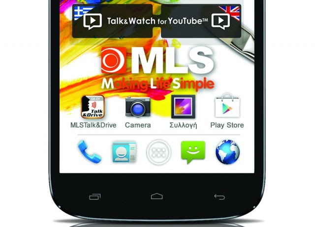 MLS-iQTalk-Color-Dual-Sim-Black-extra1-1000-0986579