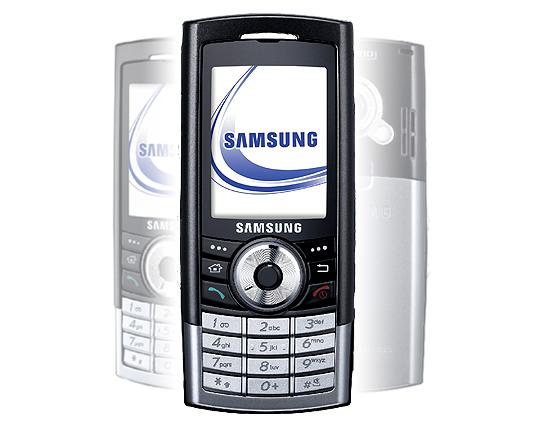Samsung - Built In Hardrive_2