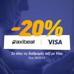 Visa-Taxibeat-GR
