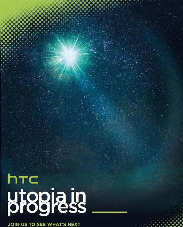 htc-invitation