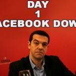 twitter-tsipras-facebook-down