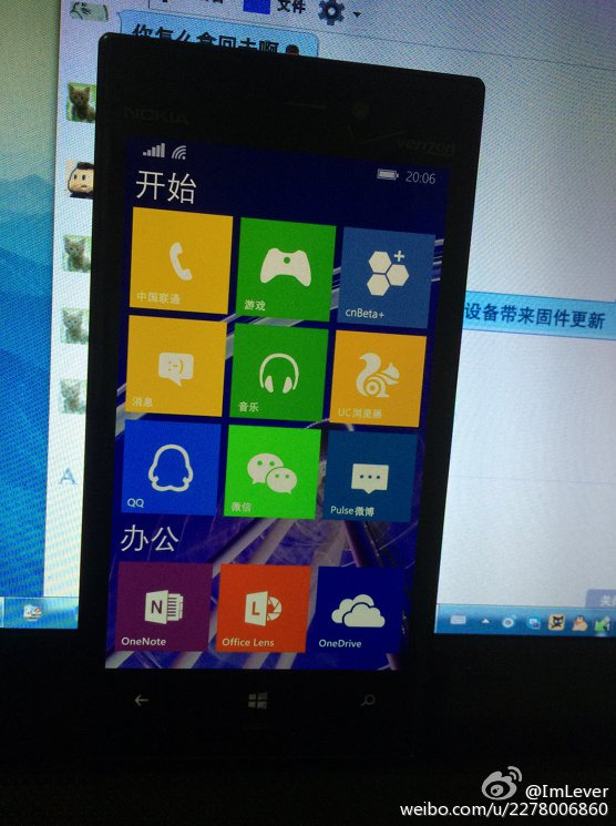 windows-10-leaked-photo