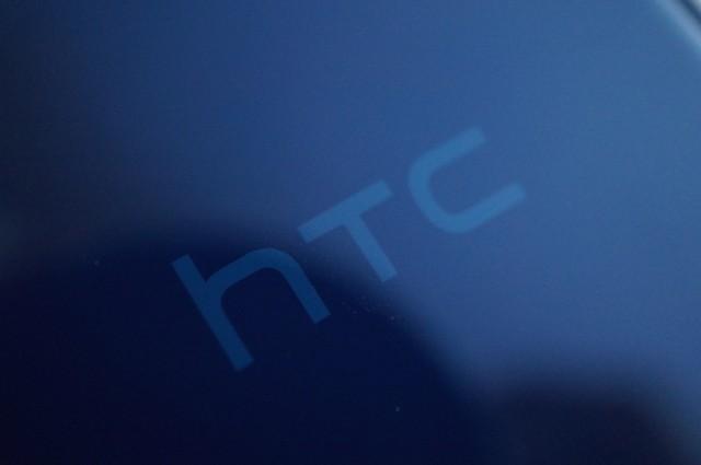 HTC Petra Smartwatch